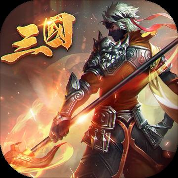战龙无双 V1.1.7 iPhone版