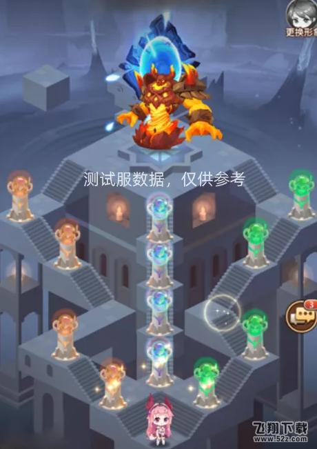 《闪烁之光》勇者之路玩法攻略_52z.com