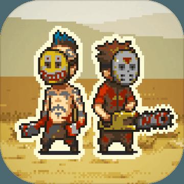 死亡突围:僵尸战争 V3.0.3 破解版