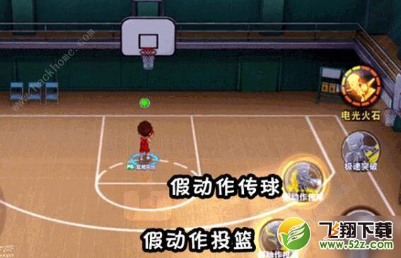 灌篮高手手游进阶宫城技能介绍_52z.com