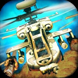 Chaos直升机空战 V5.0.3 破解版