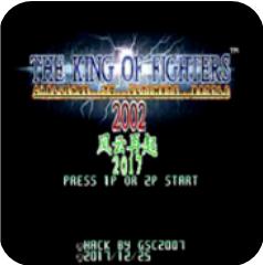 拳皇2002风云再起连招版街机游戏下载-拳皇2002风云再起连招版免费安卓版下载