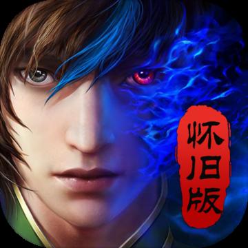 网易魔天记电脑版-魔天记手游PC版下载
