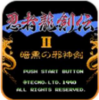 忍者龙剑传2 加强版