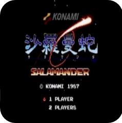 沙罗曼蛇2 手机版