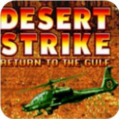 沙漠风暴FC版 安卓版