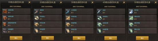 dnf手游鬼泣装备选择攻略_.com
