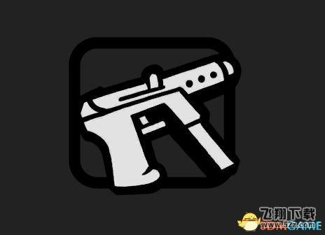 GTA5全武器介绍 武器原型及性能一览