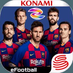 实况足球 V4.5.0 苹果版