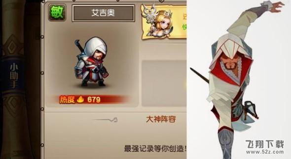 剑与远征艾吉奥技能介绍_52z.com