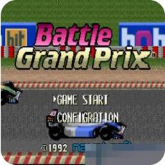 战斗GP赛车SFC 美版
