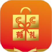 CC有礼 V2.7.1 安卓版