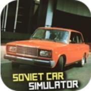 苏联汽车模拟 V6.8.0 安卓版