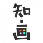 知画 V1.0.10 安卓版