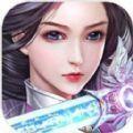 恋爱修仙 V1.3.3