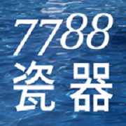 7788瓷器 V1.1.0 安卓版