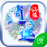 逍遥仙缘3D V4.0.36 安卓版