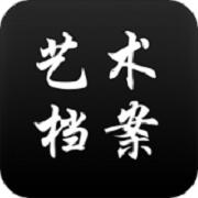 艺术档案 V0.0.37 安卓版