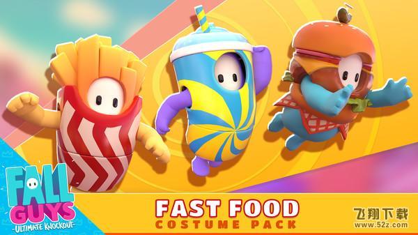 《糖豆人:终极淘汰赛》全DLC内容一览_52z.com
