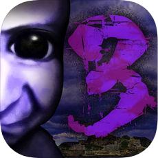 青鬼3 V1.0.6 破解版