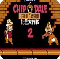 松鼠大作战2 中文汉化版