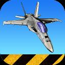 F18舰载机模拟起降 中文版