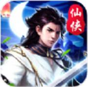 九州仙境 V1.0 安卓版