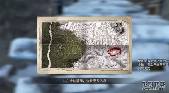 明日之后清泉晴空礼盒获取攻略_52z.com