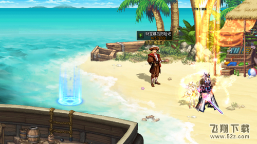 dnf财宝群岛历险记活动玩法攻略