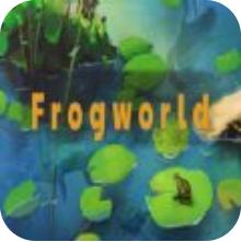 青蛙的一天 V1.0 安卓版