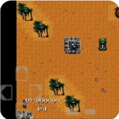 赤色要塞EX 苹果版