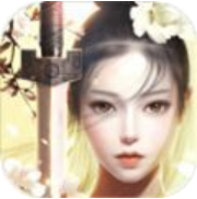 衍天帝道 V1.0 安卓版