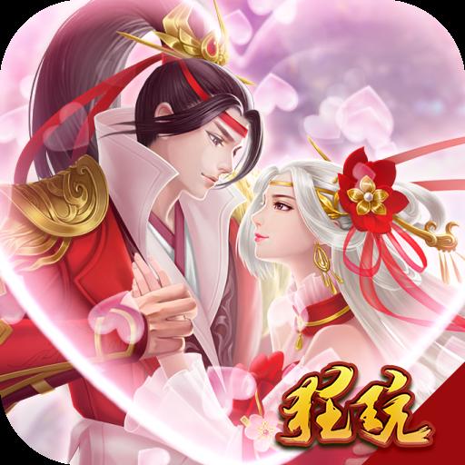 剑舞龙城 V1.0 苹果版
