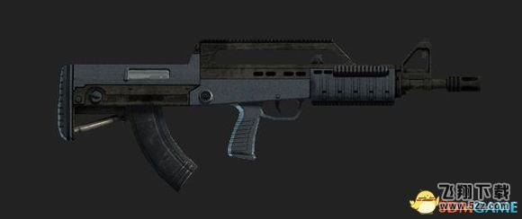 GTA5突击步枪篇-Bullpup Rifle 犀牛式步枪图鉴/原型一览