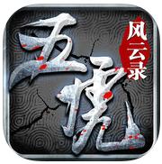 五虎风云录 V1.1.20 安卓版