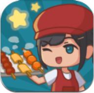宇宙烤鱼店 V1.0 安卓版