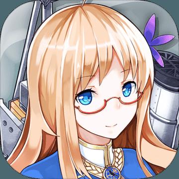 战舰少女R V4.11.0 安卓版