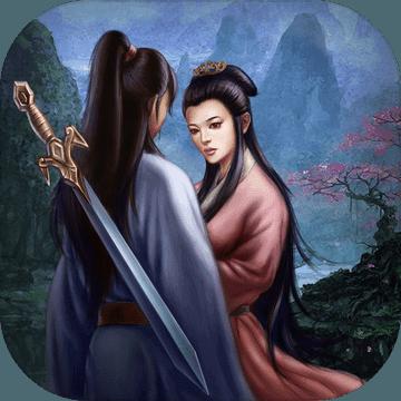 金古群侠传 V1.1.2 苹果版