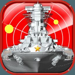 帝国海战 V1.3.0 多酷版