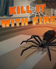 燃烧吧,蜘蛛