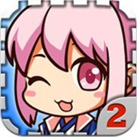爱养成2 V2.7.1 内购破解版