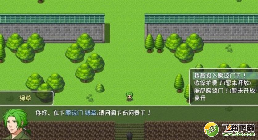 大千世界绿帽门2