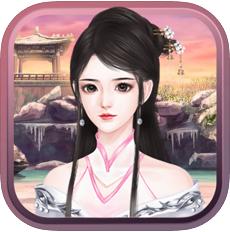 凤鸾记 V1.0 苹果版