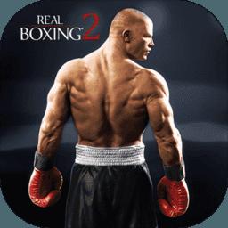 真实拳击2:奎迪安卓版