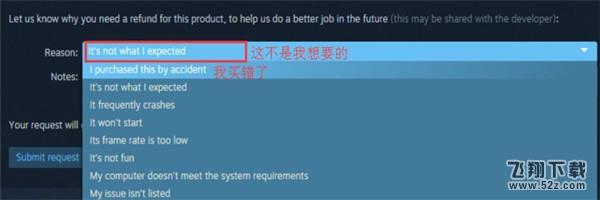 《糖豆人:终极淘汰赛》steam退款流程攻略_52z.com