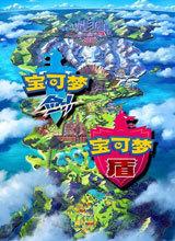 宝可梦剑盾 全CG存档免费版