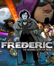 弗雷德里克音乐复兴