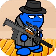 小小枪战2 V1.6.7 苹果版