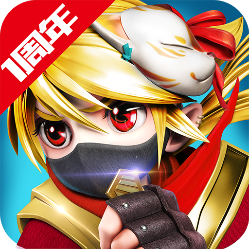 忍者萌剑传 V1.9.0 多酷版