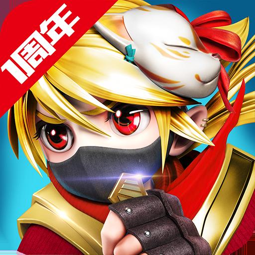 忍者萌剑传 V1.9.0 满V版